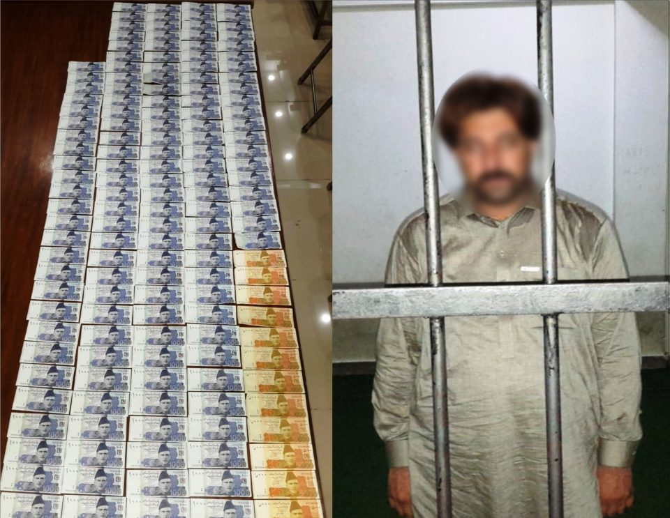 Fake currancy Saywriters 960x743 - Operation by Mingora Police,  Fake Currency recovered, Accused arrested.
